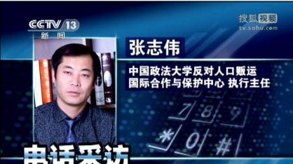"""新闻1+1:""""打拐""""更要""""打买""""(视频)"""